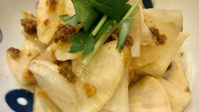 牛タンラー油サラダ